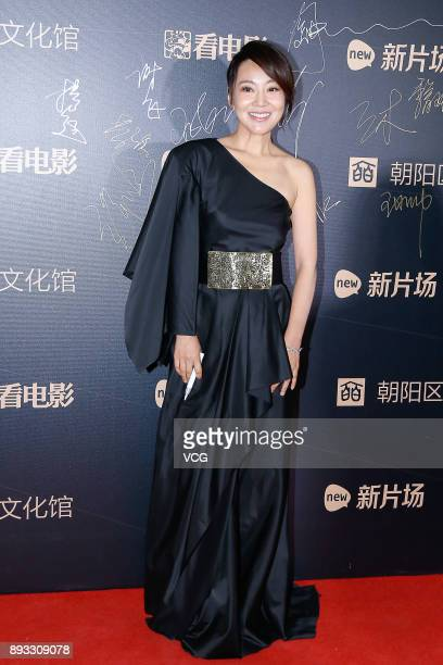 Actress Yan Ni arrives at the award ceremony of 2017 New Era Film Festival on December 14 2017 in Beijing China