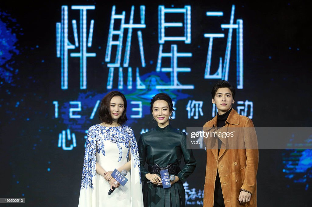Actress Yang Mi, actress Chen Shu and actor Li Yifeng attend a press conference of new film 'Fall In Love Like A Star' on November 10, 2015 in Beijing, China.