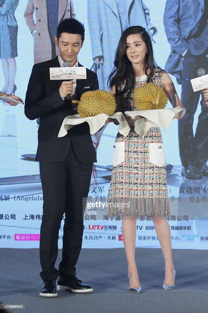 Actress Yang Mi and actor Huang Xiaoming attend premiere press conference of director Huang Bin's new film 'Silence Seperation' on April 23, 2015 in Beijing, China.
