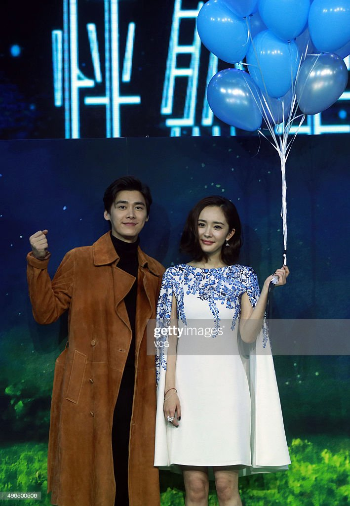 Actress Yang Mi and actor Li Yifeng attend a press conference of new film 'Fall In Love Like A Star' on November 10, 2015 in Beijing, China.