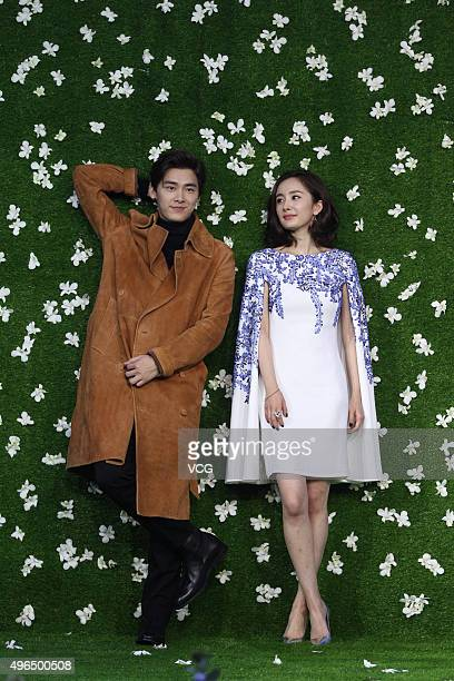 Actress Yang Mi and actor Li Yifeng attend a press conference of new film 'Fall In Love Like A Star' on November 10 2015 in Beijing China