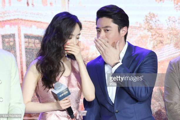 Yang Mi Pictures And Photos Getty Images