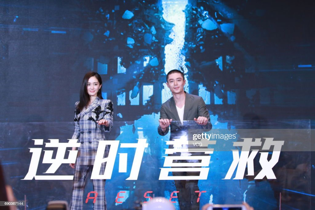 Actress Yang Mi and actor Wallace Huo Chien-hwa attend the press conference of director Chang Yoon Hong-seung's film 'Reset' on May 30, 2017 in Beijing, China.
