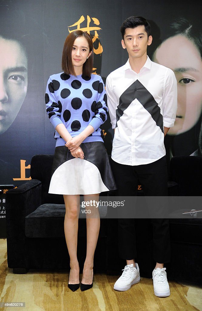 Actress Yang Mi and singer and actor Liu Ruilin attend a press conference of new film 'The Witness' on October 27, 2015 in Shanghai, China.