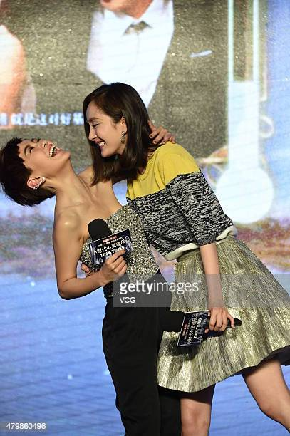 Actress Yang Mi and singer and actress Amber Kuo attend press conference for director Guo Jingming's new film 'Tiny Times 40' premiere on July 8 2015...