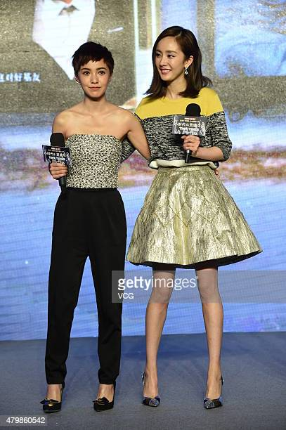 Actress Yang Mi and singer and actress Amber Kuo attend the press conference for director Guo Jingming's new film 'Tiny Times 40' premiere on July 8...