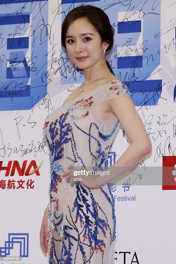 2016 China Britain Film Festival - Red Carpet