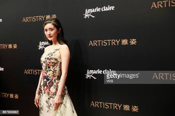 Actress Yang Mi arrives on the red carpet of the 2017 Marie Claire Style China Artistry Party on December 7 2017 in Beijing China