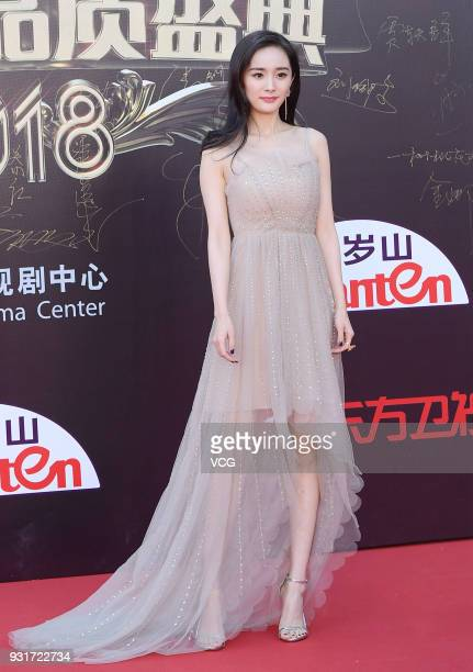 Actress Yang Mi attends 2018 China Quality Television Drama Ceremony on March 13 2018 in Shanghai China