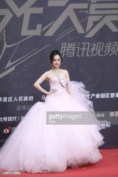 Actress Yang Mi attends 2020 Tencent Video Star Awards on December 20, 2020 in Nanjing, Jiangsu Province of China.