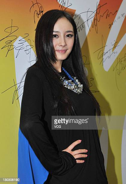 Actress Yang Mi attends a charity event at General Administration of Sport of China on October 25 2011 in Beijing China