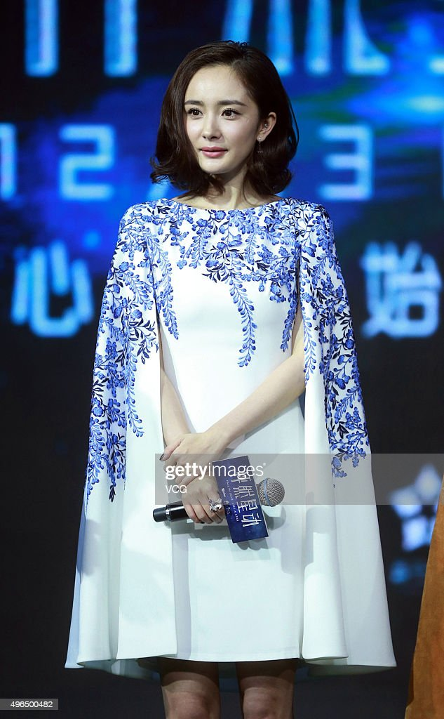 Actress Yang Mi attends a press conference of new film 'Fall In Love Like A Star' on November 10, 2015 in Beijing, China.