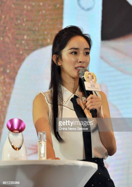 Actress Yang Mi attends a promotional event of skincare brand 'Kingdom' on March 12 2018 in Hangzhou Zhejiang Province of China