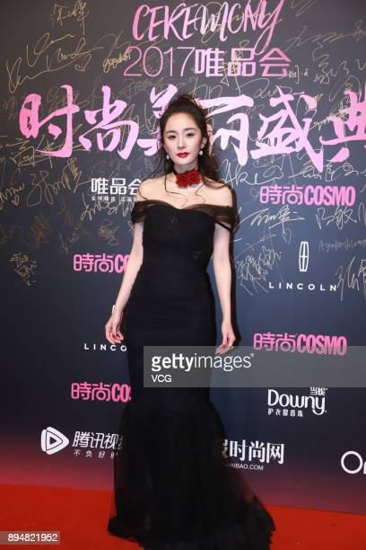 Actress Yang Mi attends Cosmo Beauty Awards on December 18 2017 in Shanghai China
