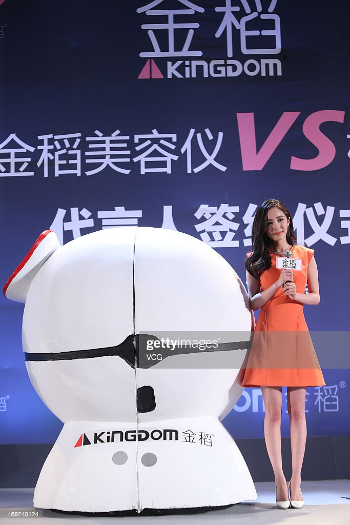 Actress Yang Mi attends KingGdom activity on March 31, 2015 in Beijing, China.