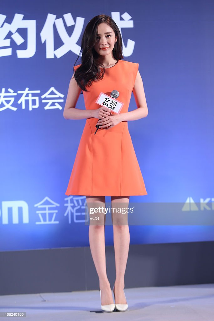 Yang Mi Attends KingGdom Activity In Beijing