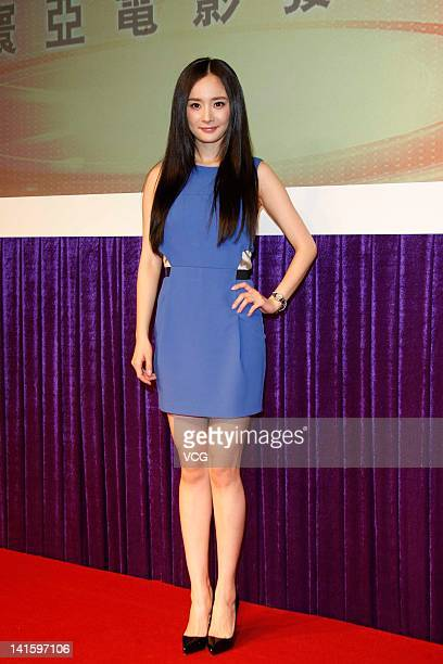 Actress Yang Mi attends the Entertainment Expo Hong Kong 2012 at Hong Kong Convention and Exhibition Centre on March 19 2012 in Hong Kong Hong Kong