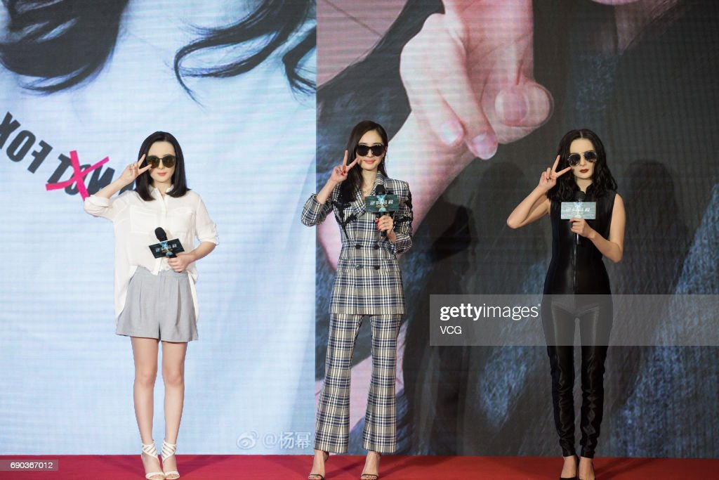 Actress Yang Mi (C) attends the press conference of director Chang Yoon Hong-seung's film 'Reset' on May 30, 2017 in Beijing, China.