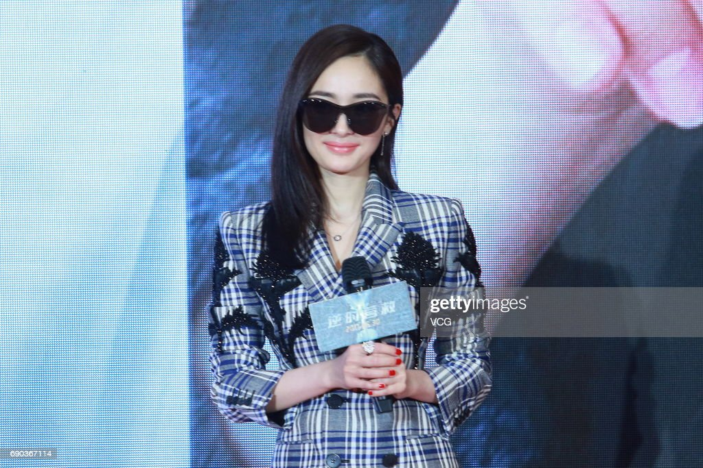 Actress Yang Mi attends the press conference of director Chang Yoon Hong-seung's film 'Reset' on May 30, 2017 in Beijing, China.