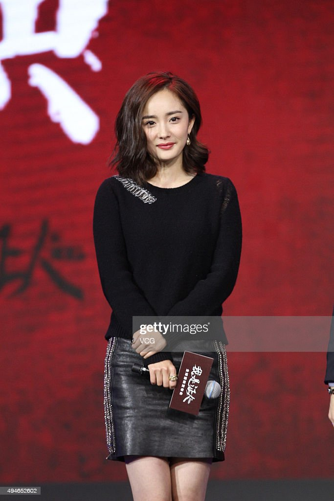 Actress Yang Mi attends the press conference of film 'The Witness' on October 28, 2015 in Beijing, China.