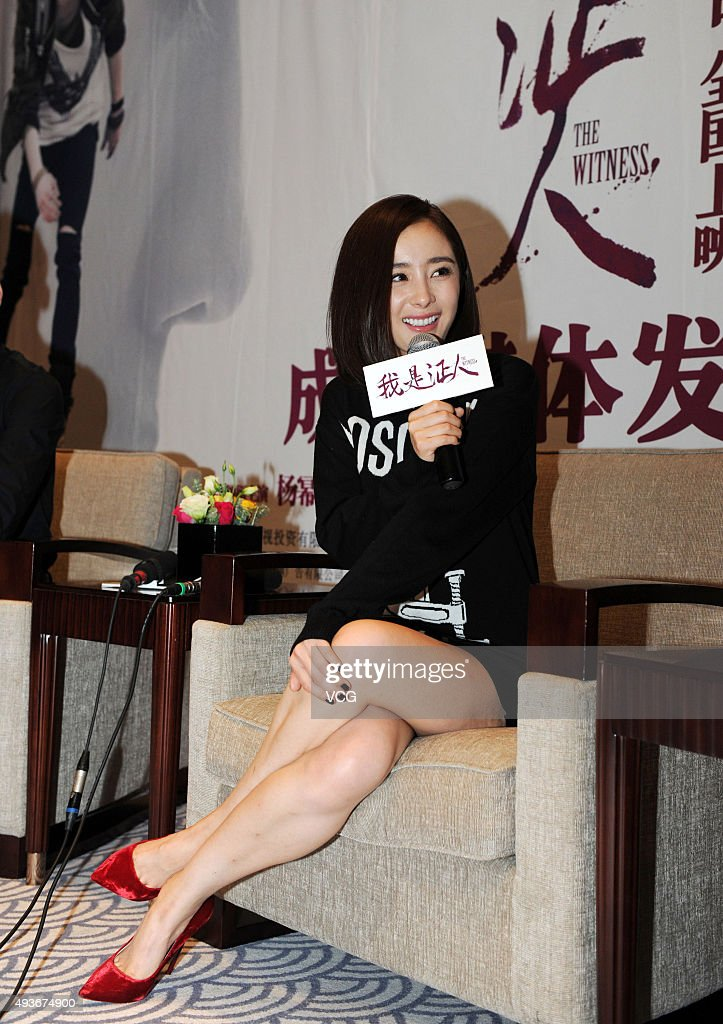 """The Witness"" Chengdu Preview Screening"