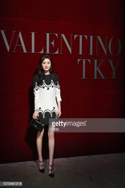 Actress Yang Mi attends the Valentino TKY 2019 Pre-Fall Show at Terada Warehouse on November 27, 2018 in Tokyo, Japan.
