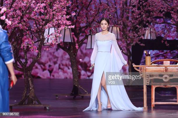 Actress Yang Mi performs onstage during the Shanghai Dragon TV New Year's Eve gala on December 31 2017 in Shanghai China
