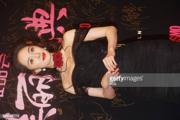 Actress Yang Mi poses at red carpet of Cosmo Beauty Awards 2017 on December 18 2017 in Shanghai China