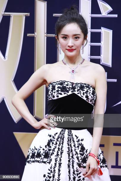 Actress Yang Mi poses on the red carpet of 2017 Weibo Awards Ceremony at National Aquatics Center on January 18 2018 in Beijing China
