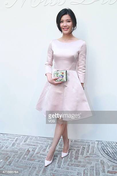 Actress Yang Zishan attends the Miss Dior exhibition opening at Ullens Center for Contemporary Art on April 29 2015 in Beijing China