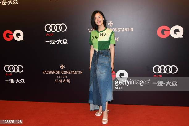 Actress Yang Zishan poses on the red carpet of 2018 GQ Men of the Year awards ceremony on September 8 2018 in Shanghai China