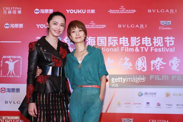 Actress Yao Chen and actress Ma Yili attend a meeting of film 'Lost, Found' during the 21st Shanghai International Film Festival at Shanghai Film Art...
