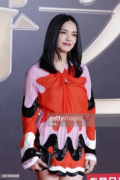 Actress Yao Chen arrives at red carpet of 2016 Weibo Awards Ceremony on January 16 2017 in Beijing China