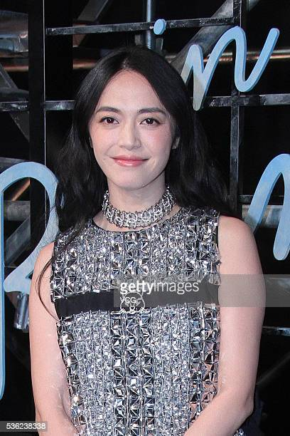Actress Yao Chen arrives at the red carpet of a press conference of Chanel's 'Paris in Rome 2015/16' Metiers d'Art Show on May 31 2016 in Beijing...