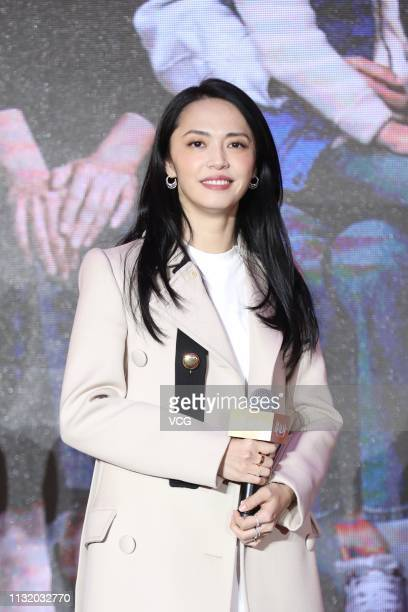 Actress Yao Chen attends a press conference of TV series 'All Is Well' on February 25 2019 in Beijing China