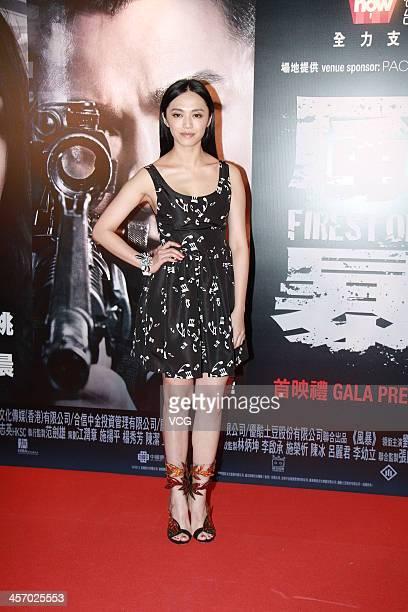 Actress Yao Chen attends 'Firestorm' premiere at Garden Court on December 15 2013 in Hong Kong Hong Kong
