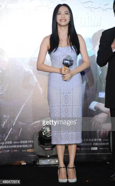 Actress Yao Chen attends 'Firestorm' press conference at The Westin Hotel on December 22 2013 in Beijing China
