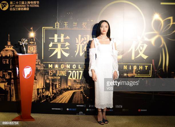 Actress Yao Chen attends Magnolia Gala Night during the 23rd Shanghai Television Festival on June 15 2017 in Shanghai China