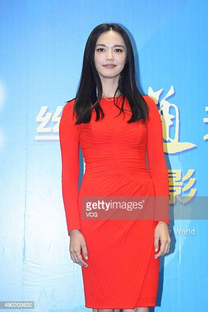 Actress Yao Chen attends the 2nd Silk Road International Film Festival at Haixia Olympic Center Stadium on September 26 2015 in Fuzhou Fujian...