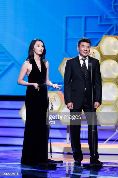 Actress Yao Chen attends the award ceremony of the 23rd Shanghai TV Festival on June 16 2017 in Shanghai China