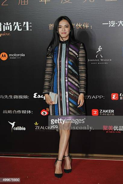 Actress Yao Chen attends the Esquire Men Of The Year Awards 2015 at Beijing Workers' Gymnasium on December 2 2015 in Beijing China