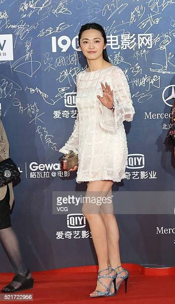 Actress Yao Chen attends the opening ceremony of the 6th Beijing International Film Festival on April 16 2016 in Beijing China
