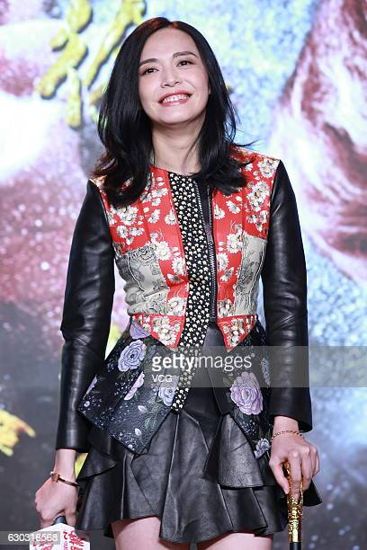 Actress Yao Chen attends the press conference of film 'Journey to the West Conquering the Demons' on December 20 2016 in Beijing China