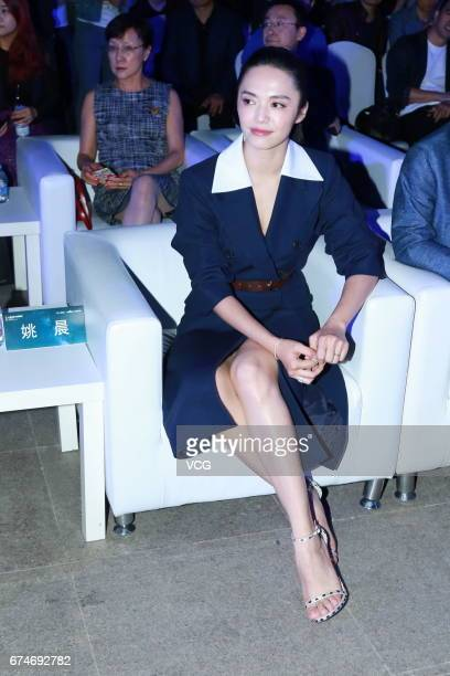 Actress Yao Chen attends the release conference of artificial intelligence robots held by Ainemo Inc and Baidu on April 28 2017 in Beijing China