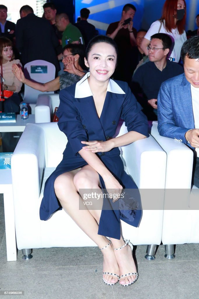 Yao Chen Attends Release Conference In Beijing : News Photo