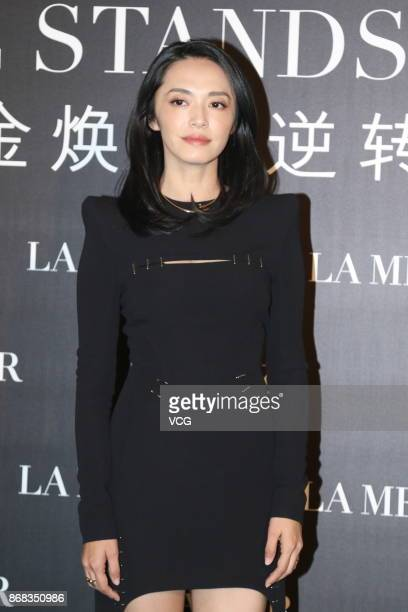 Actress Yao Chen attends the release conference of Lamer on October 30 2017 in Beijing China