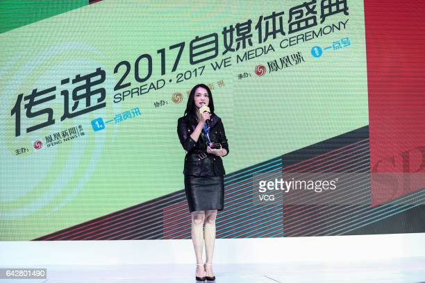 Actress Yao Chen attends the Spread 2017 We Media Ceremony on February 18 2017 in Beijing China