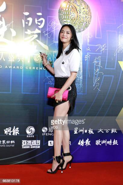 Actress Yao Chen attends 'You Bring Charm to the World' Award Ceremony 20162017 on March 31 2017 in Beijing China