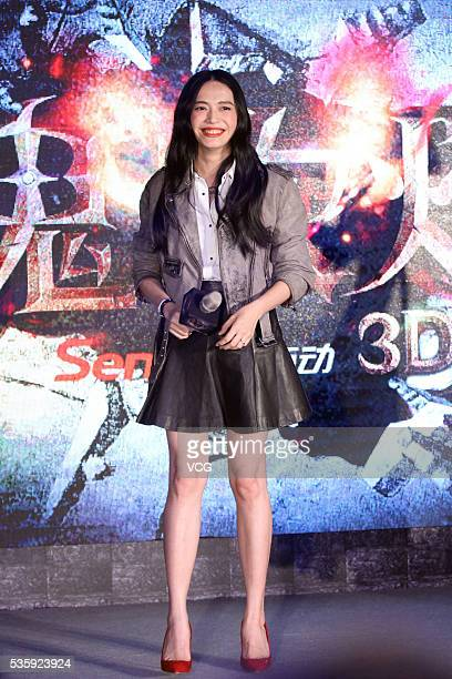 Actress Yao Chen in pregnancy attends the press conference of an online game on May 30 2016 in Beijing China