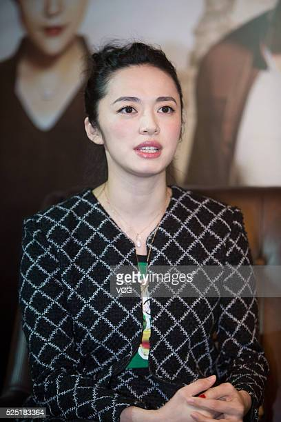 Actress Yao Chen pregnant attends the press conference of South Korean director Jang Taeyoo's film 'MBA Partners' on April 27 2016 in Hangzhou...